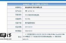 诺基亚6新款已过工信部认证 全面加屏骁龙630