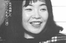 日本漫画《樱桃小丸子》作者因病去世 享年53岁