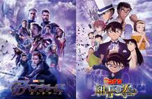 《名侦探柯南:绀青之拳》x《复仇者联盟4:终局之战》联动预告