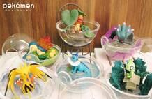 《宝可梦》玻璃精灵球系列开售 钱包双手奉上
