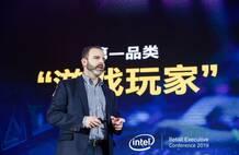 英特尔9代移动高性能CPU新品已登陆苏宁易购