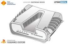 索尼注册新专利:疑似是PlayStation 5外观设计