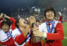 女足U20世界杯-朝鲜3-1逆转法国夺冠