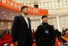 体坛明星变身政客 姚明刘翔出席政协会议