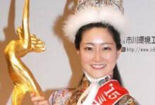 2015日本小姐出炉 前花游选手芳贺千里当选