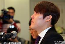 朴泰桓涉禁药后首次出席记者会 动情落泪公开道歉