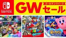 任天堂开启Switch黄金周特卖 多款大作减价促销