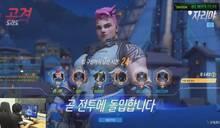 韩国正式开始禁止游戏代练 违者将被罚款和收监