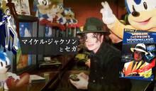 MJ逝世10年 SEGA放出当年和他合作时的珍贵照片