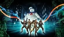 10年前的射击游戏《捉鬼敢死队》重制 10月发售