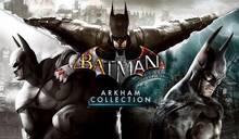 Epic Games大手笔 六款《蝙蝠侠》游戏限免下载