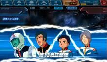 庆祝动画40周年 《敢达网络大战》游戏公测开启