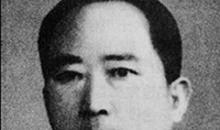 74年毛泽东对何案作指示:再不结案非把人整死不可
