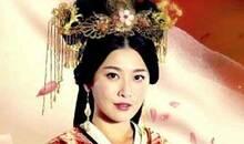 中国哪位公主立下赫赫战功 死后被按元帅级别下葬