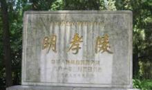 康熙为何六次为朱元璋扫墓 且在墓前三跪九叩?