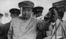1958年罗荣桓等三元帅结伴视察地方揭干部弄虚作假