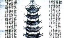 除下西洋郑和还监督建了哪项中世纪世界七大奇观