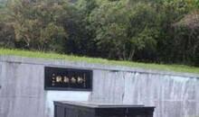 孙立人棺椁为何20多年一直摆地上 不肯入土为安