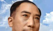 军统头目戴笠留下哪些巨额遗产 令蒋介石身边人惊诧