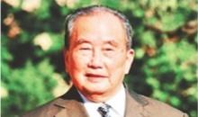 历史学家刘绪贻逝世享年105岁 曾编《美国通史》
