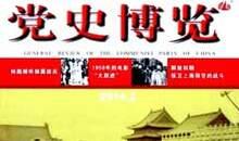 """美国50年代""""大规模报复""""战略:毛泽东多次对此表态"""
