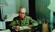 1970年代初粟裕亲自主持下成功为哪位老部下平反