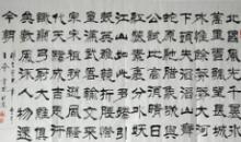 1980年的什么发明成功阻止中国的方块汉字字母化