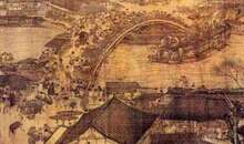 900多年前何重要事件的发生 导致南方经济反超北方