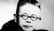 1945年傅斯年自比陈胜吴广 称毛泽东等为刘邦项羽