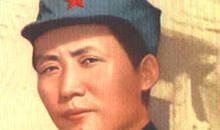 揭红军时期的最后一战:8中央领导5元帅5大将参战