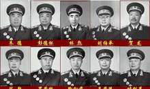 """""""中国当代军事家""""评定以何种""""资格""""为准?"""