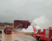 上百吨浓硫酸泄漏 群众撤离学校停课