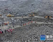 茂县山体垮塌救援现场 120余人被埋