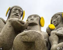 巴西民众为雕像戴隔音耳罩 宣传噪音防范