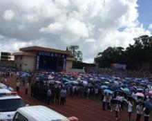 广东陆丰宣判大会人山人海 13名毒犯被判死刑