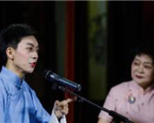 秦淮河畔听雅音——你所不知道的南京白局(组图)