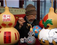 贴福猪、吃猪糖……南京市民迎新春(组图)