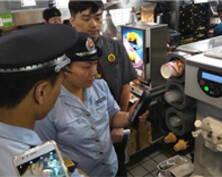 一分排列3上海 突检麦当劳冰淇淋 无现场开箱