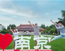 """走近南京地标 """"表白""""南京城(组图)"""