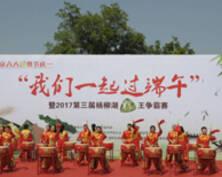 民俗游园 粽王争霸:南京六大民俗节庆活动玩转端午