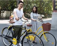 """异形共享单车亮相""""国民骑行日""""(组图)"""
