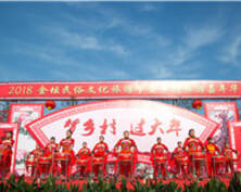 梦乡村过大年 金坛民俗文化旅游节开幕