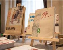 《鍾山》杂志创刊四十周年:见证改革开放 坚守文学初心
