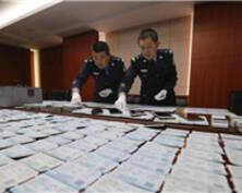 南京铁警捣毁一家族式制贩假票窝点(组图)