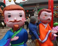 """南京城南扎制彩灯""""盛装""""迎春节(组图)"""