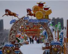 """南京大雪后 明城墙上各式灯彩披上""""雪衣""""(组图)"""
