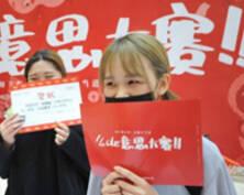 """""""么de什么意思""""大赛在南京举行 挺有意思(组图)"""