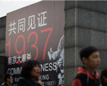国家公祭日前夕 南京大屠杀遇难同胞纪念馆闭馆整修