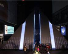 """一座高达15米巨型""""金字塔""""点亮南京(组图)"""