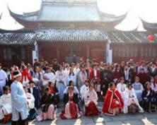 新年第一天 南京夫子庙上演古代女子成人礼(组图)